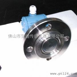 贵州贺迪HDP401工业法兰隔膜型压力变送器