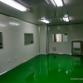 山西速冻食品厂净化车间装修价格