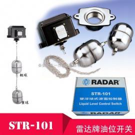 台湾雷达牌双浮球液位控制器,油位开关STR-101