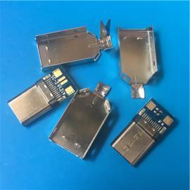 带外壳3.1公头USB TYPE C带板三件式带五金壳铆合