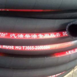 高压胶管总成厂家@高压钢丝编织缠绕管总成加油站液压胶管总成