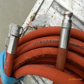 绝缘胶管@穿电缆绝绝缘胶管@铝厂绝缘胶管厂家