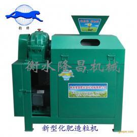 对辊式挤压造粒机@甘肃豹牌复混肥干粉辊压造粒机专业生产厂家
