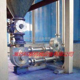 化工管链输送机价格颗粒/粉料/微粉管链输送机厂家
