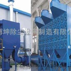 工业粉末回收净化设备--滤筒除尘器