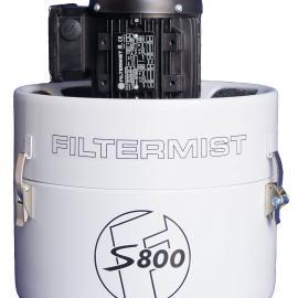 英国FILTERMIST (费特密斯得)S800
