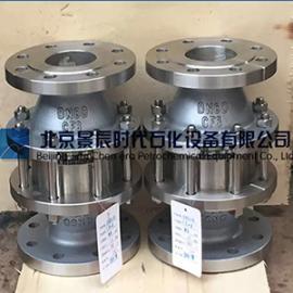 石油�夤艿雷杌鹌�GZJⅡ-200-1.6C防爆�Z阻火器 �Z型管道阻火器
