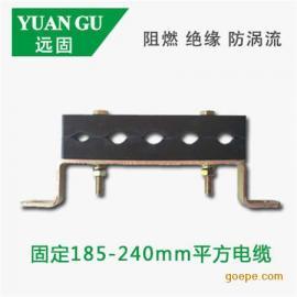广州电缆固定夹具,五孔电缆固定支架批发