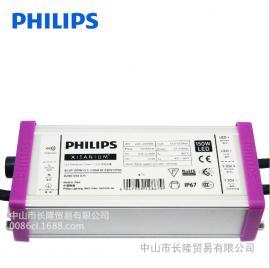 飞利浦Lite Prog150W 户外驱动电源 防水防尘
