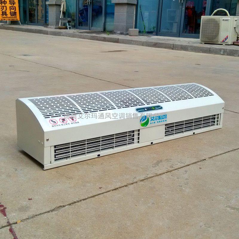 山东艾尔格霖RM1212SY遥控型电加热空气幕