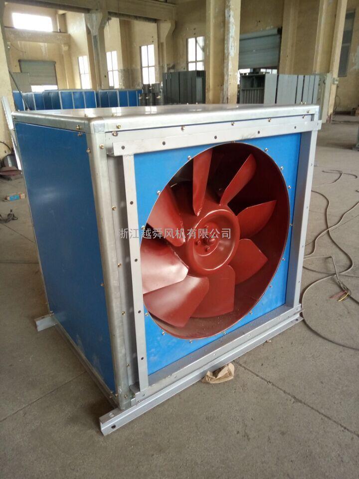 高效低噪声混流式通风机