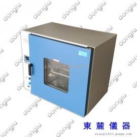 DHG-9075A鼓风干燥箱 智能定时
