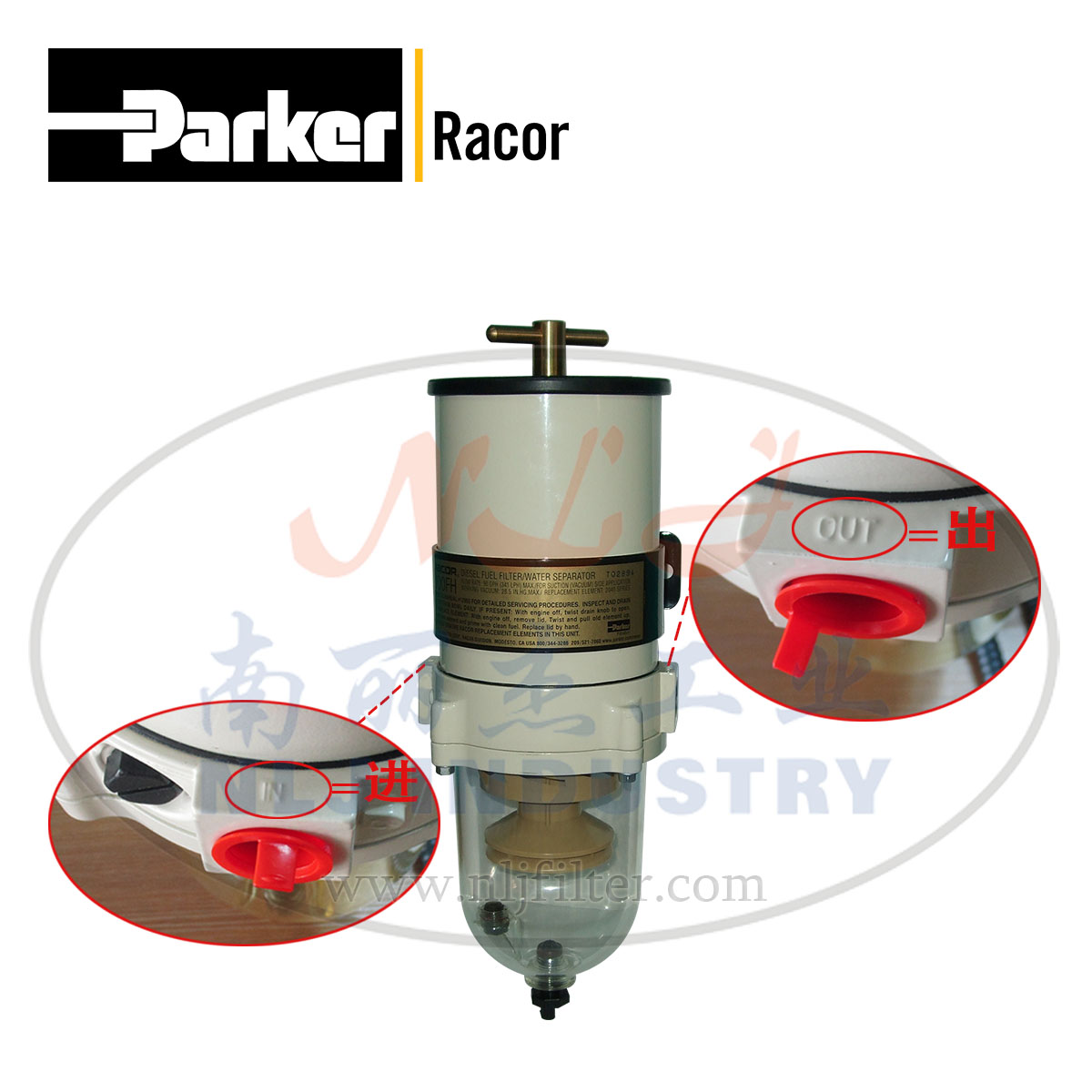 Parker(派克)Racor燃油过滤/水分离器900FH30