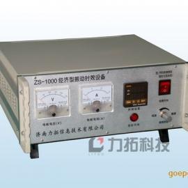 湖北振动时效设备时效振动时效装置3000K1防止工件变形
