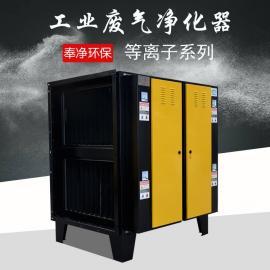 低温等离子工业废气净化设备