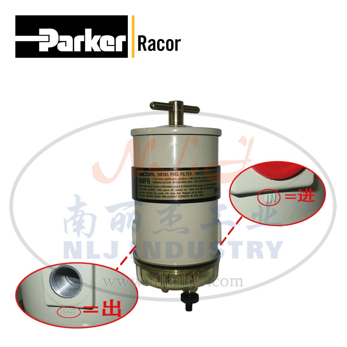 Parker(派克)Racor燃油过滤/水分离器C588FG30-M16