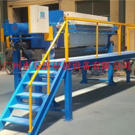 板框厢式压滤机 压滤机 厂家直销 价格优惠