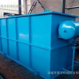 植物油生产废水处理专用溶气气浮机、效率高的溶气气浮机