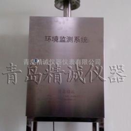 扬尘在线监测系统 AQI-2.5在线PM2.5颗粒物检测仪 粉尘测定仪