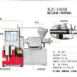 全自动榨油机 小型榨油机 新型榨油机 榨油机
