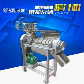 广州蓝��生姜榨汁机 水果压榨机 果蔬多功能榨汁机 厂家直销