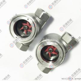 厂家直销 不锈钢水流指示器 304水流指示器 流动指示器 偏心轮