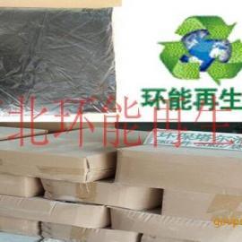 植物橡胶油 环保无味橡胶油性能及用途