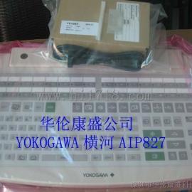 键盘AIP830-001横河