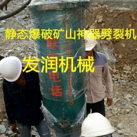 云南矿山数秒钟内完成分裂设备机载分裂机
