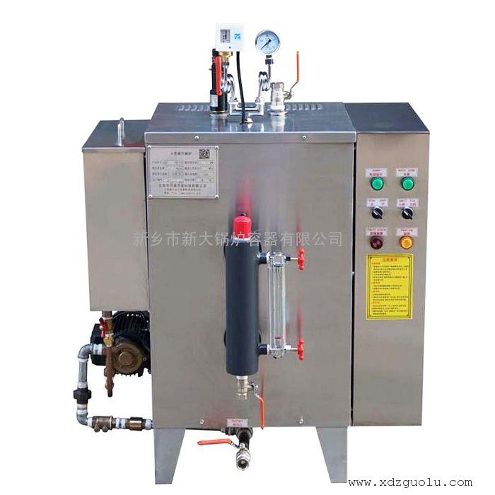 LDR6kw/电加热蒸汽发生器/低压蒸汽