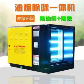 油烟清灰器 油烟除味一体机 UV光解电解处理设备