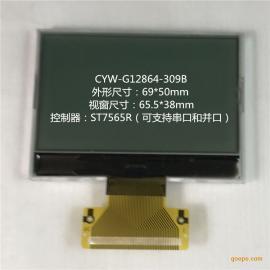 12864 cog液晶屏
