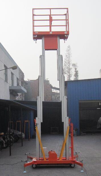 深圳轻便型电动铝合金升降梯子
