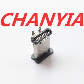 立式贴片USB3.1公头TYPE C双排针3固定脚带孔