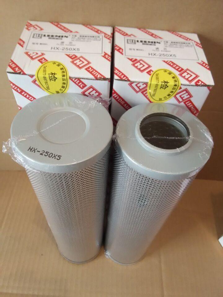 山西销售黎明液压滤芯厂家HX-250×30