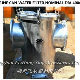 CAN WATER FILTER海水过滤器10K-400A
