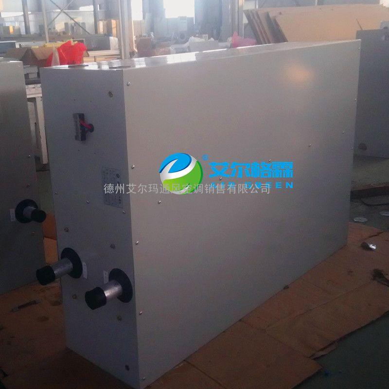 山东艾尔格霖RM2012-L-Q蒸汽型离心式空气幕