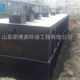 洗衣房废水处理设备 污水处理项目 成套污水处理厂家荣博源