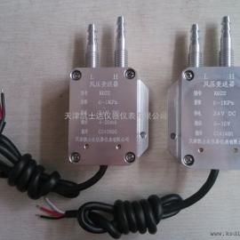 布袋清灰器压差传感器,K022差压变送器