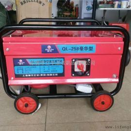 QL-258豪华型高压清洗机 高压水枪 洗车机