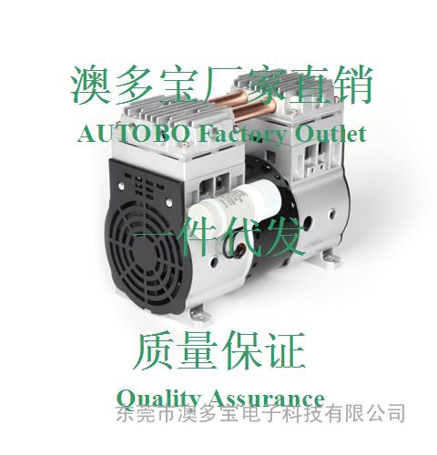 半导体设备用静音无油真空泵 AP-2000V 空气流量200L/分钟