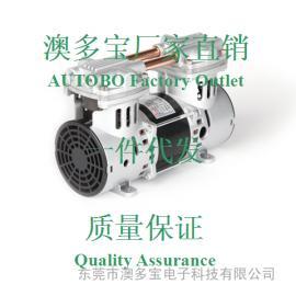 小型无油活塞式真空泵/负压泵生产厂家―澳多宝