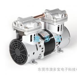体积小微型无油静音活塞式真空泵生产厂家―澳多宝