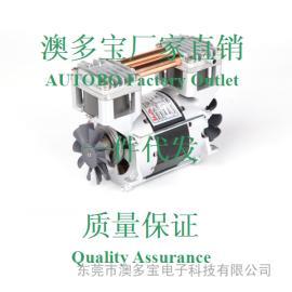 流量30L/min无油微型活塞式真空泵生产厂家―澳多宝