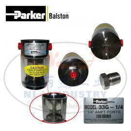 Parker(派克)Balston高压过滤器外壳33G-1/4