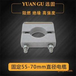 重庆电缆固定夹具型号,电缆抱箍制造厂家