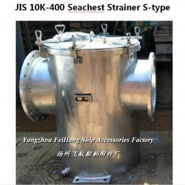 Sea Water Filter JIS 10K-400