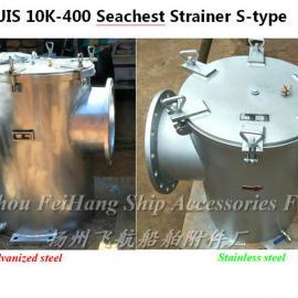 船舶大口径海水滤器,吸入粗水滤器JIS 10K-400A