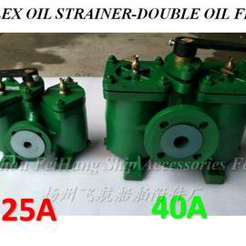 DOUBLE OIL FILTER 双联粗油滤器