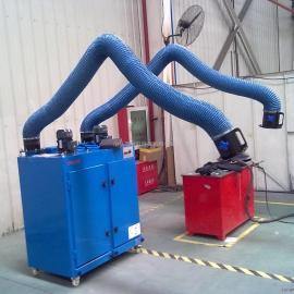 恒科 双臂焊烟净化器 移动式净化设备